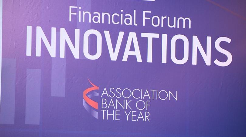 До 5-10 години банките ще бъдат напълно дигитализирани. Това показат