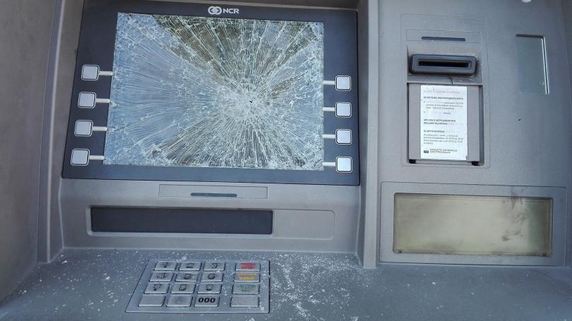 опит кражба банкомат банка септември
