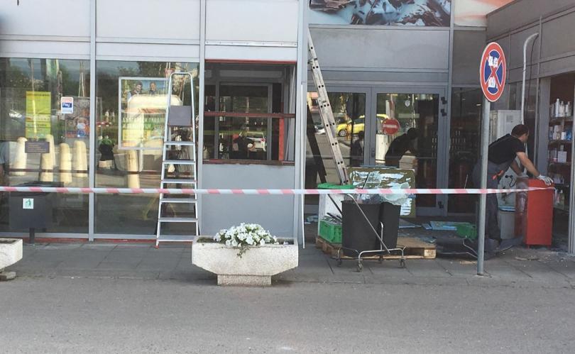 Банкомат е взривен в столичния квартал Люлин