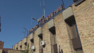 Продължава разследването на обира на банков клон в Несебър