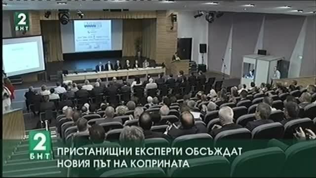 Пристанищни експерти обсъждат новия път на коприната във Варна