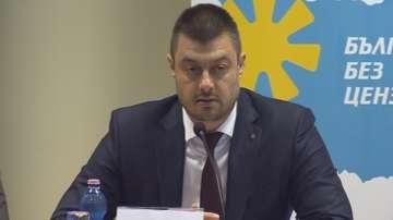 ЦИК отхвърли регистрацията на партията на Бареков