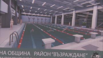 Възстановяват басейна на 30 СУ в София