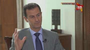 Сирийската криза е конфликт между Запада и Русия, заяви Асад