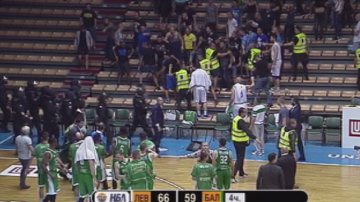 Баскетболният мач Левски Лукойл - Балкан беше прекратен заради провокации