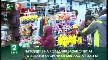 Търговците на Коледния базар в Русе отчитат по-високи обороти