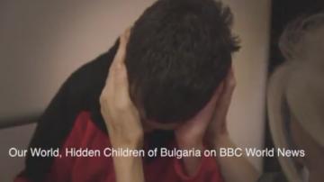 Би Би Си пусна филма Скритите деца на България за социалните домове