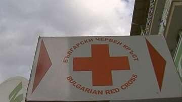 Създават Балкански резерв за бедствена готовност