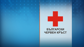 БЧК представи проекта за дистанционна медицинска помощ
