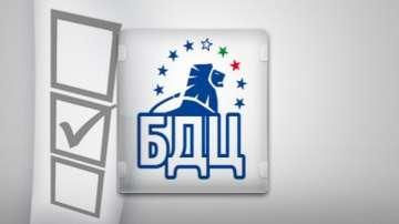 БДЦ вече с променено име - Български демократичен център-Народен съюз