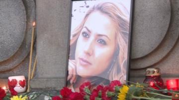 Една година от убийството на журналистката Виктория Маринова