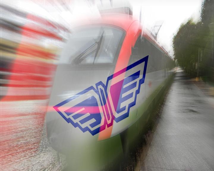 бдж откри процедура закупуване влака