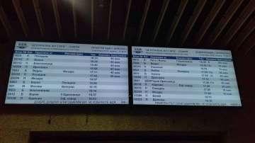 От 10 декември влиза в сила новият график за движение на влаковете