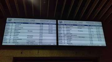 Нов график за движение на влаковете