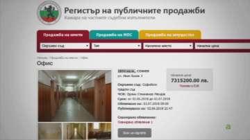 Частен съдебен изпълнител обяви за продан централата на БДЖ