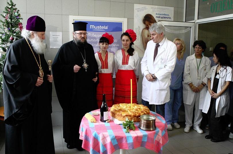 снимка 10 На Бабинден патриарх Неофит освети ново отделение в АГ болница Шейново