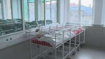 Фонд Ин витро е подпомогнал раждането на 7500 бебета