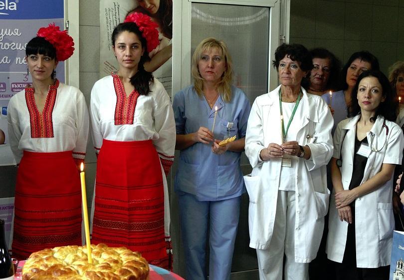 снимка 7 На Бабинден патриарх Неофит освети ново отделение в АГ болница Шейново