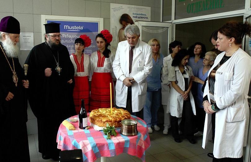 снимка 4 На Бабинден патриарх Неофит освети ново отделение в АГ болница Шейново