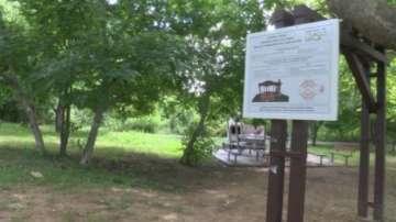 Ниска избирателна активност на референдума за парка Бедечка
