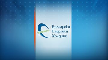 Рокади в ръководството на Българския енергиен холдинг