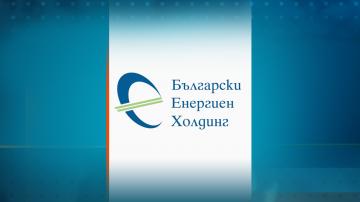 БЕХ избра ИНГ Банк Н.В. – клон София за издаване на банкова гаранция