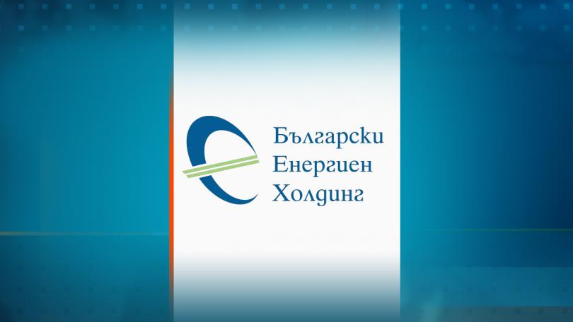 България е водила преговори с ЕК, за да намали глобата