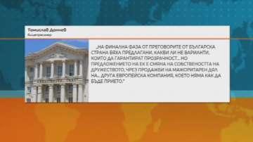 Санкцията на БЕХ е коментирана на днешното правителствено заседаниe