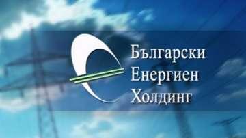 Министър Петкова отчете етапа на делото на ЕК срещу Българския енергиен холдинг
