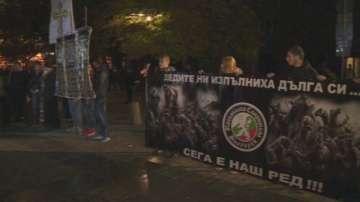 Националистически движения протестираха срещу бежанците