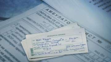 Лични лекари са въвели такси издаване на извинителна бележка