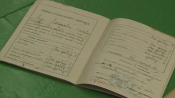 Показват ученически бележници отпреди десетилетия в село Дамяница