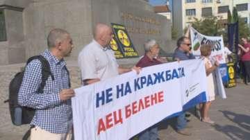 Протест срещу рестарта на АЕЦ Белене