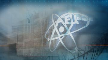 12 компании имат интерес да се включат в изграждането на АЕЦ Белене