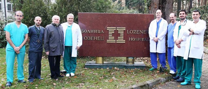 снимка 2 Изписаха пациента с първата белодробна трансплантация в България