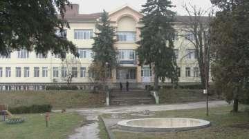 Болницата в Белоградчик е пред фалит