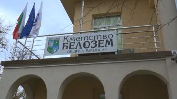 Седем арестувани след акция на полицията и жандармерията в Белозем