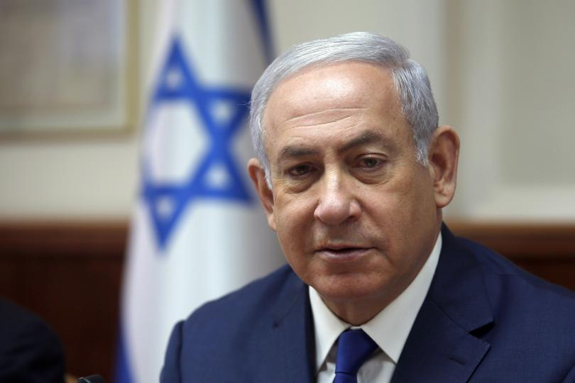 Израелският министър-председател Бенямин Нетаняху обяви днес, че страната му ще