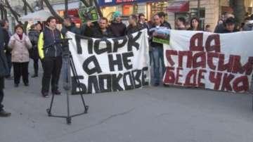 Протест срещу застрояването на парк Бедечка