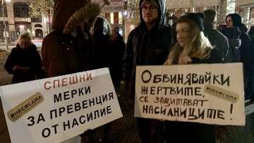 Протест срещу насилието над жени и пред българското посолство в Берлин