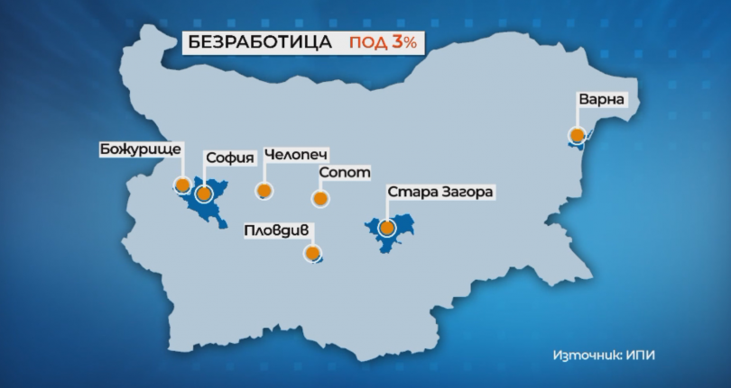 снимка 3 Най-високи заплати получават в Челопеч и Козлодуй