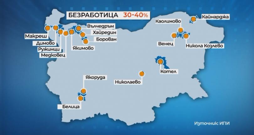 снимка 2 Най-високи заплати получават в Челопеч и Козлодуй