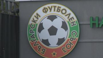 БФС решава кой да замени Борислав Михайлов начело на футболната ни централа