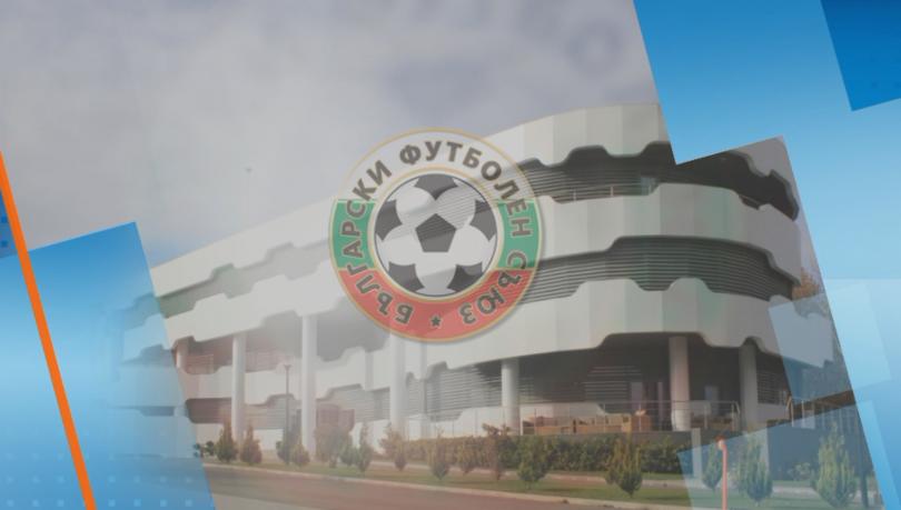 Екипи на МВР влязоха в сградата на Българския футболен съюз