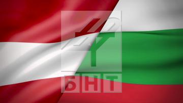 Австрия пое от България председателството на Съвета на ЕС