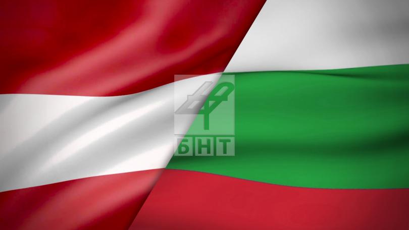 България символично предаде на Австрия председателството на Съвета на Европейския