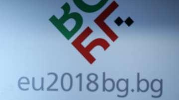 Лиляна Павлова отчете първите три месеца на Българското европредседателство