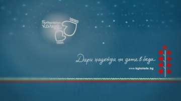 Българската Коледа: Нова апаратура открива причинителя на туберколоза при деца