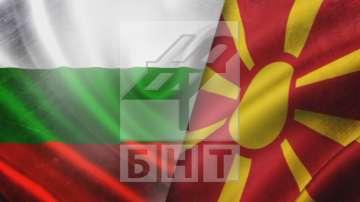 Договорът за добросъседство между България и Македония влиза в сила от днес