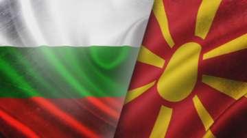 Пълният текст на Договора за добросъседство между България и Македония